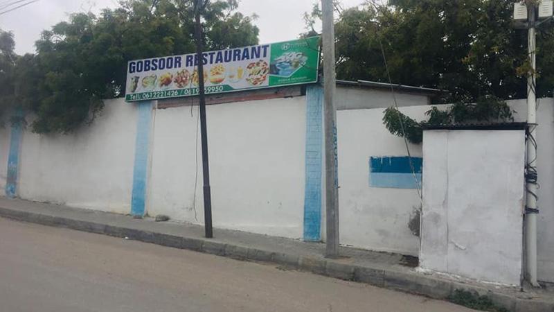Somalia's
